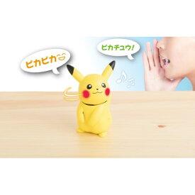 ねえ HelloPika(ハロピカ) おもちゃ こども 子供 ラジコン 3歳 ポケモン