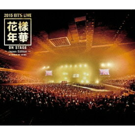 防弾少年団/2015 BTS LIVE<花様年華 on stage>〜Japan Edition〜at YOKOHAMA ARENA 【Blu-ray】