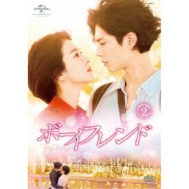 ボーイフレンド DVD SET2 【DVD】