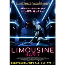 リムジン 【DVD】