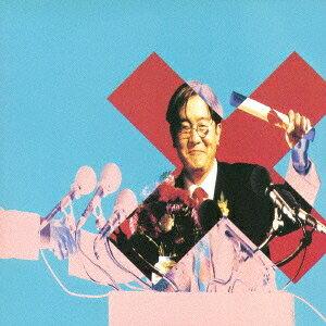 鈴木慶一/SUZUKI白書 【CD】