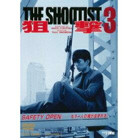 狙撃3 THE SHOOTIST 【DVD】