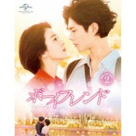 ボーイフレンド Blu-ray SET2 【Blu-ray】
