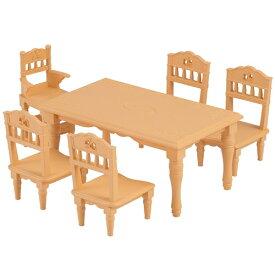 シルバニアファミリー カー421 ダイニングテーブルセット おもちゃ こども 子供 女の子 人形遊び 家具 3歳