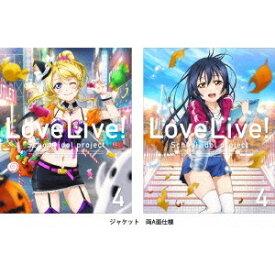 ラブライブ! 2nd Season 4《特装限定版》 (初回限定) 【Blu-ray】