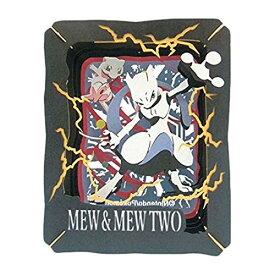 ポケットモンスター PT-072 ミュウ&ミュウツー ペーパーシアターおもちゃ こども 子供 工作