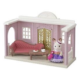 シルバニアファミリー TH-01 街のおしゃれなマイルーム おもちゃ こども 子供 女の子 人形遊び ハウス 3歳