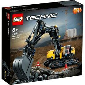 LEGO レゴ テクニック ヘビーデューティ掘削機 42121おもちゃ こども 子供 レゴ ブロック 8歳