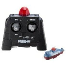赤外線コントロール 超小型潜水艦 サブマリナー075 おもちゃ こども 子供 ラジコン