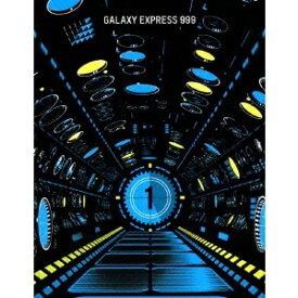 松本零士画業60周年記念 銀河鉄道999 TVシリーズ Blu-ray BOX-1 【Blu-ray】