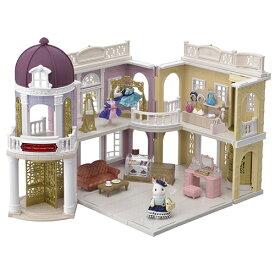 【送料無料】シルバニアファミリー TS-12 街のおしゃれなデパート デラックスセット おもちゃ こども 子供 女の子 人形遊び ハウス 3歳