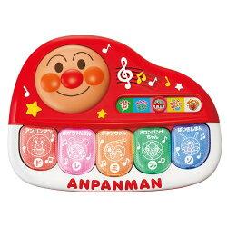 アンパンマンはじめてあそんで!キラ★ピカ★育脳ベビーピアノ