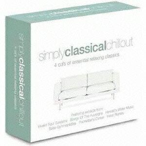 (クラシック)/SIMPLY CLASSICAL CHILLOUT 【CD】