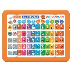 アンパンマン はじめてのキッズタブレットおもちゃ こども 子供 知育 勉強 1歳6ヶ月
