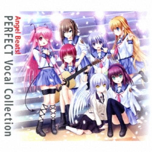 【送料無料】(V.A.)/Angel Beats! PERFECT Vocal Collection 【CD】