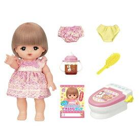 メルちゃん 2さいになったら!おトイレできたねセットおもちゃ こども 子供 女の子 人形遊び 2歳