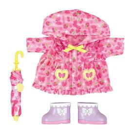 ●ラッピング指定可●メルちゃん きせかえセット ピンクのレインコートセット クリスマスプレゼント おもちゃ こども 子供 女の子 人形遊び 洋服 3歳