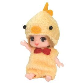 リカちゃん LD-24 みつごのあかちゃん みくちゃんおもちゃ こども 子供 女の子 人形遊び