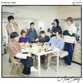 Hey! Say! JUMP/Your Song《限定盤2》 (初回限定) 【CD+DVD】