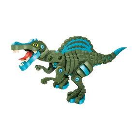 ブロッコ ダイナソーシリーズ スピノサウルスおもちゃ こども 子供 知育 勉強 5歳