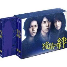 流星の絆 DVD-BOX 【DVD】