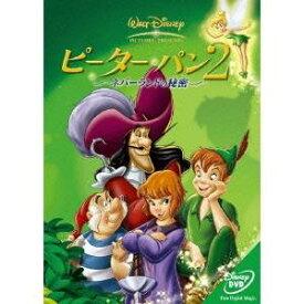 ピーター・パン2〜ネバーランドの秘密〜 【DVD】