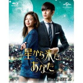 星から来たあなた Blu-ray SET2 【Blu-ray】