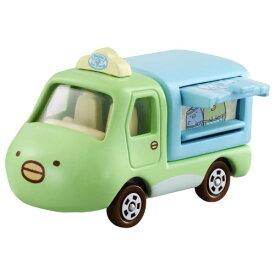 ドリームトミカ NO.149 すみっコぐらし ぺんぎん?のアイスクリーム屋さんおもちゃ こども 子供 男の子 ミニカー 車 くるま 3歳