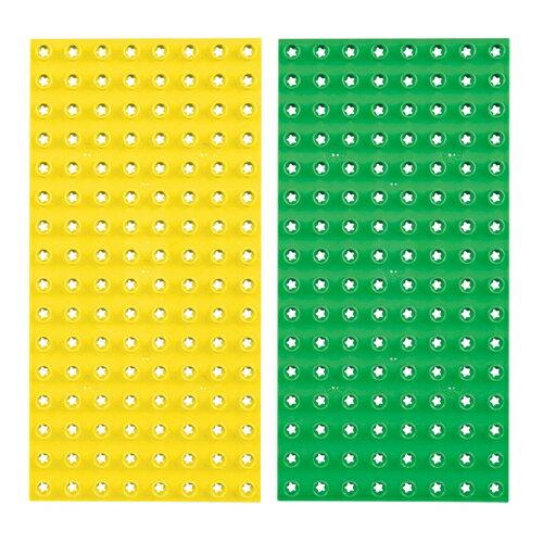 ブロックラボ ベーシックブロックプレート(ファーストブロック&ワールドブロック)