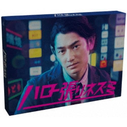 【送料無料】≪初回仕様≫ハロー張りネズミ DVD-BOX 【DVD】