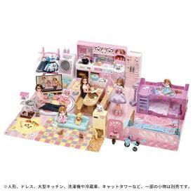 リカちゃん チャイムでピンポーン かぞくでゆったりさんおもちゃ こども 子供 女の子 人形遊び 家具