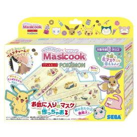 マスクにプリント!マスクック別売ポケモン リフィルセットおもちゃ こども 子供 女の子 ままごと ごっこ 作る 6歳