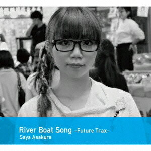 朝倉さや/River Boat Song-Future Trax- 【CD】