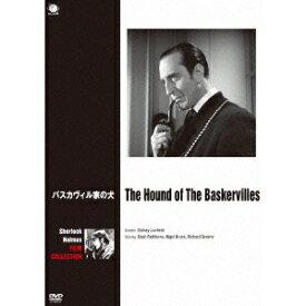 バスカヴィル家の犬 【DVD】