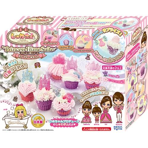 【送料無料】SB-12 しゅわボム プリンセス姫スイート カップケーキセット おもちゃ こども 子供 女の子 ままごと ごっこ 作る 6歳