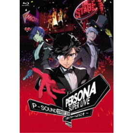 (V.A.)/PERSONA SUPER LIVE P-SOUND STREET 2019 〜Q番シアターへようこそ〜《通常盤》 【Blu-ray】