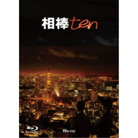 相棒 season 10 ブルーレイ BOX 【Blu-ray】
