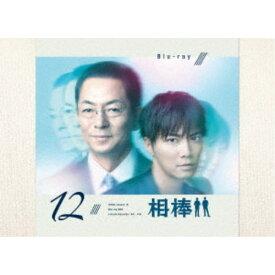 相棒 season 12 ブルーレイ BOX 【Blu-ray】