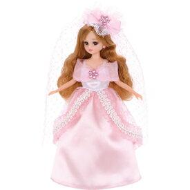 リカちゃん LD-05 ラブリーウェディング おもちゃ こども 子供 女の子 人形遊び 3歳