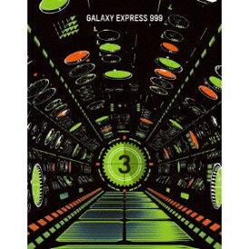 松本零士画業60周年記念 銀河鉄道999 TVシリーズ Blu-ray BOX-3 【Blu-ray】