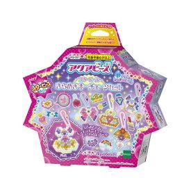 アクアビーズ AQ-321 スタービーズ きらめきキーチェーンセットおもちゃ こども 子供 女の子 ままごと ごっこ 作る 6歳