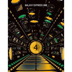 松本零士画業60周年記念 銀河鉄道999 TVシリーズ Blu-ray BOX-4 【Blu-ray】