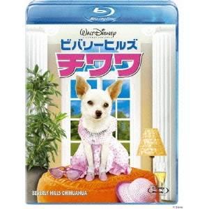 ビバリーヒルズ・チワワ 【Blu-ray】