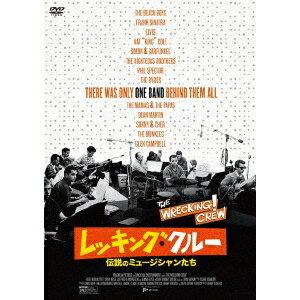 ブライアン・ウィルソン/レッキング・クルー 〜伝説のミュージシャンたち〜 【DVD】