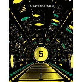 松本零士画業60周年記念 銀河鉄道999 TVシリーズ Blu-ray BOX-5 【Blu-ray】