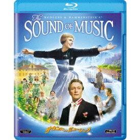 サウンド・オブ・ミュージック 【Blu-ray】