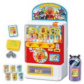 アンパンマンのジュースちょうだい!キラ★ピカ★イルミネーションDXおもちゃ こども 子供 知育 勉強 3歳