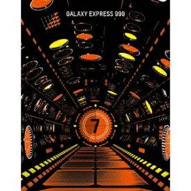 松本零士画業60周年記念 銀河鉄道999 TVシリーズ Blu-ray BOX-7 【Blu-ray】