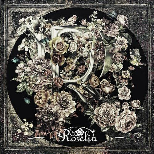 【送料無料】≪初回仕様≫Roselia/Roselia/R(Blu-ray付生産限定盤) (初回限定) 【CD+Blu-ray】