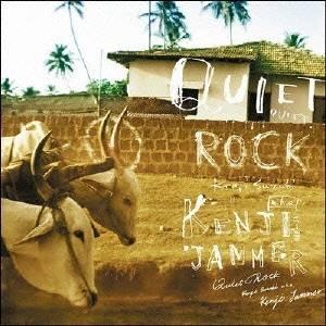 Kenji Suzuki aka Kenji Jammer/QUIET ROCK 【CD】
